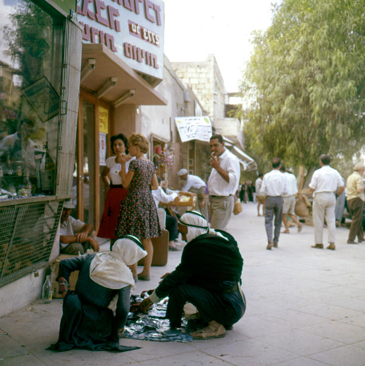 Israel 1960s Claire Prowisor