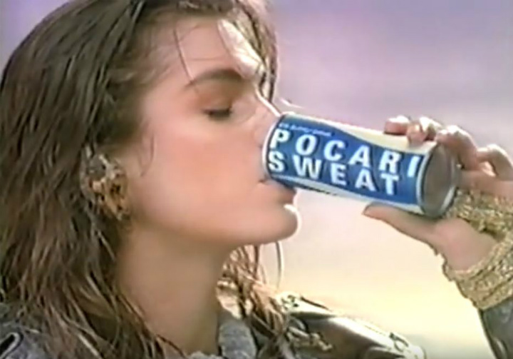 Japanese commercial, Cindy Crawford