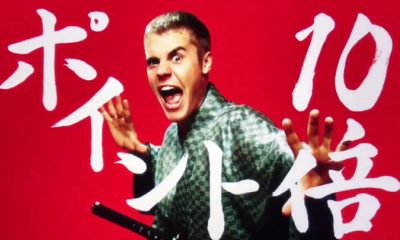 commercial, Justin Bieber