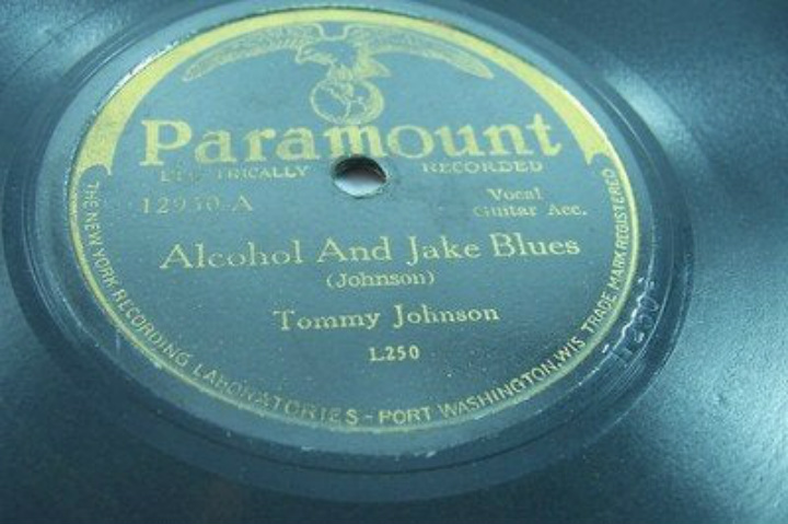 Tommy Johnson vinyl